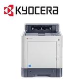 [富廉網]【KYOCERA】京瓷 ECOSYS P6235cdn A4 彩色網路雷射印表機