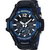 CASIO 卡西歐 G-SHOCK 飛行員太陽能藍牙手錶-藍 GR-B100-1A2 / GR-B100-1A2DR
