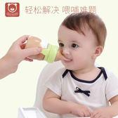 雙十二狂歡購嬰兒米糊勺奶瓶硅膠寬口徑防摔防脹氣