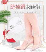 隱形透明高跟鞋懶人束鞋帶扣皮鞋不跟腳防掉跟綁鞋帶扣帶免安裝女 moon衣櫥