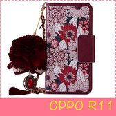 【萌萌噠】歐珀 OPPO R11 韓國甜美清新款 太陽花側翻皮套 磁扣 大紅花吊飾 手機殼 手機套 硬殼