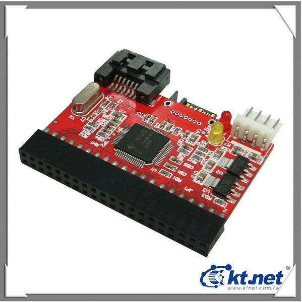 新竹【超人3C】DE TO SATA 互轉介面卡 IDE(-)SATA兩用JM晶片 支援Ultra ATA 100/133 相容SATA 1.0標準