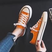小髒橘1970s帆布鞋女街拍草莓板鞋港風超火鞋子山本風復古智熏鞋 雙12購物節