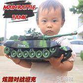 大號BB無線遙控對戰坦克兒童電動充電軍事越野車親子對戰模型玩具 3C優購igo