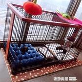 狗籠子帶廁所柴犬博美小型大型犬特大號寵物室內圍欄柵欄貓籠通用【全館免運】vpn