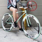 自行車變速死飛自行車男單車公路賽車雙碟剎充氣胎實心胎成人學生女熒光 曼莎時尚LX