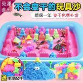 太空沙玩具沙子套裝兒童魔力動力彩色彩沙安全無毒男孩女孩橡皮彩泥【快速出貨】