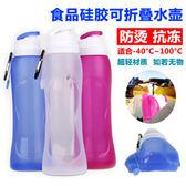 時尚折疊水壺戶外大容量飲水袋便攜可折疊水瓶運動水壺旅游硅膠壺·9號潮人館