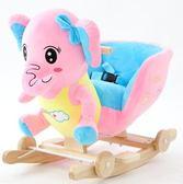 樂搖搖馬嬰兒小搖椅車送給寶寶周歲1-2歲生日交換禮物兒童玩具木馬音 最後1天下殺89折