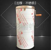 搖蜜機 養蜂工具 不銹鋼 搖蜜機 限區 加厚 蜂蜜打糖機 取蜜機分離機 JD 非凡小鋪