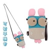 帆布包驢子手機包-可愛動物迷你肩背包零錢包女包包3色73pp259【時尚巴黎】