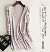 新春秋季針織衫女開衫中長款薄款外搭韓版寬鬆大碼羊毛衣V領外套