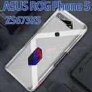 【PC透明硬殼】華碩 ASUS ROG Phone 5/5S ZS673KS/ZS676KS 6.78吋/ROG5 薄型防護背蓋/硬殼背蓋手機殼 -ZW