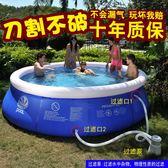 成人加厚游泳池充氣嬰幼兒童戲水池小孩寶寶游泳池大型家庭游泳池 英雄聯盟