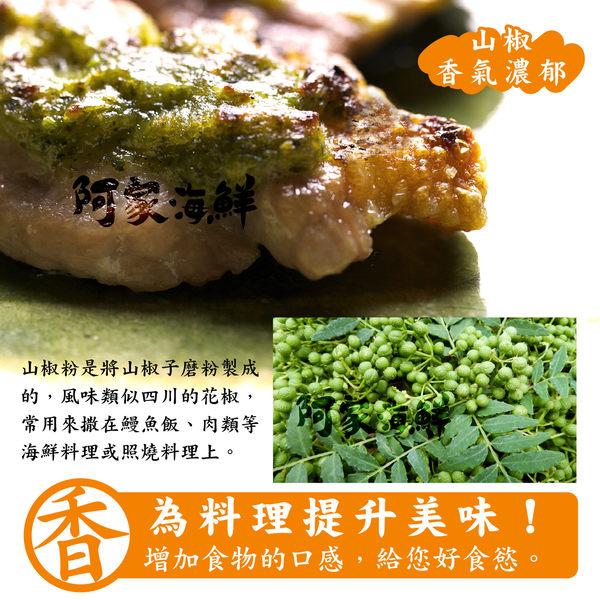 日本好侍山椒粉★日本原裝進口12g±5%/瓶