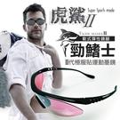 金德恩《super eye》虎鯊II抗UV運動墨鏡/ 運動太陽眼鏡- 鐵灰色