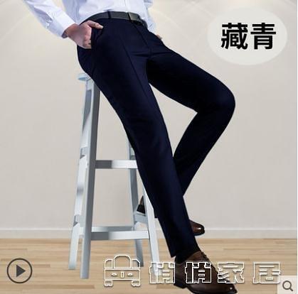 西褲 西褲男士修身黑色西裝褲商務休閒西服長褲子男寬鬆直筒職業正裝褲 俏俏家居
