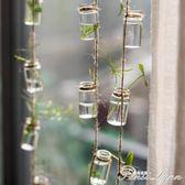 玻璃瓶串裝飾掛件吊飾門簾水培植物花器綠植風鈴森系北歐 igo 范思蓮恩