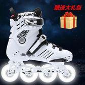 溜冰鞋專業輪滑鞋成人溜冰鞋成年直排輪滑冰鞋男女初學者發光旱冰平花 貝芙莉LX