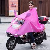 雨鼎 電瓶車雨披單人騎行防水大帽檐時尚戶外成人大碼摩托車雨衣 全館免運