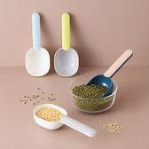 量勺 米勺 密封夾 封口夾 舀米勺 量米 量杯 勺子 舀米器 鏟冰勺 米勺封口夾【Y008】生活家精品
