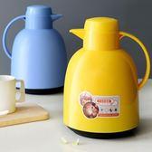 保溫壺大容量1.5L熱水瓶家用外出開水保溫瓶玻璃內膽暖水壺 年貨必備 免運直出