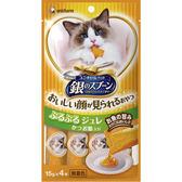 【寵物王國】日本unicharm-銀湯匙快樂肉凍(柴魚風味)(15gx4包) ●廠效期2018.11.11