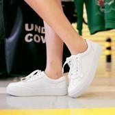 平底小白鞋 厚底休閒鞋 運動系帶板鞋《小師妹》sm201