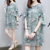 大尺碼洋裝夏季新款韓版寬鬆印花雪紡A字氣質顯瘦大碼連衣裙女 mc10509『男人範』