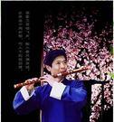 笛子-伶吟專業級演奏笛子樂器苦竹笛橫笛初學入門學生笛精制曲笛 滿498元88折立殺