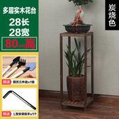 花架實木 客廳陽臺吊蘭綠蘿花盆架落地單個木質花架子多層室內特價
