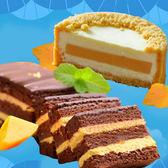 艾波索【芒果黑金磚18cm+芒果半熟乳酪4吋】蘋果日報蛋糕評比冠亞軍