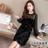 孕婦裝 MIMI別走【P52770】浮現氣質優雅 細緻黑絲絨假兩件吊帶連身裙 洋裝