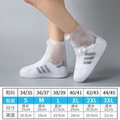 雨鞋女韓國可愛時尚鞋套防水雨天成人男防雨加厚防滑耐磨兒童雨靴【米拉生活館】