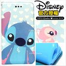 免運 迪士尼 Disney 蘋果 iPhone 7 6 6S Plus 4.7吋 5.5吋 官方授權 吸磁 皮革 手機殼 皮套 軟殼 史迪奇
