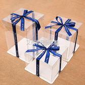 甜品盒 透明生日蛋糕盒子6寸8寸10寸12寸雙層加高芭比3層氣球蛋糕盒ღ快速出貨