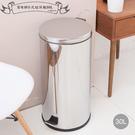 【JL精品工坊】優雅腳踏式垃圾桶30公升/回收桶/垃圾桶/紙簍/台灣製造/不銹鋼