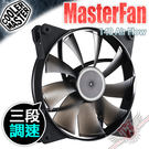 [ PC PARTY ] CoolerMaster 三段調速 MasterFan Pro 140AF 14公分 風流型