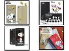 《SNOOPY 史努比》糖果 SUGAR P11 糖果機 彩繪側掀式 保護套 手機套 皮套 書本套 手機保護套 手機皮套