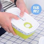日式可愛創意帶蓋密封防漏微波爐單層隔熱分格韓式學生飯盒便當盒