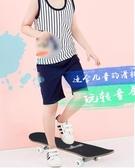 四輪滑板初學者成人兒童男女生青少年公路刷街 雙翹滑板車     汪喵百貨