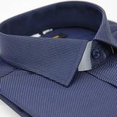 【金‧安德森】深灰色斜紋窄版長袖襯衫