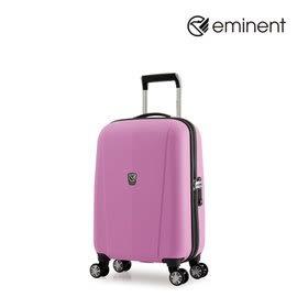 eminent【純彩飛揚II】極簡風格純彩PP行李箱 20吋(淡蘭紫) 669