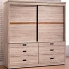 衣櫃 衣櫥 AM-351-7 舒活6X7...