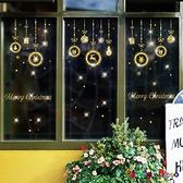 壁貼【橘果設計】聖誕吊飾 DIY組合壁貼 牆貼 壁紙 室內設計 裝潢 無痕壁貼 佈置
