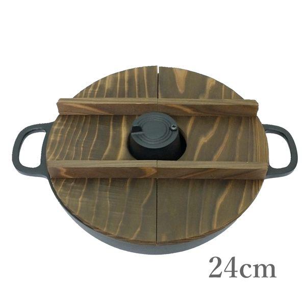 日本南部鐵器【鑄鐵涮涮鍋 24cm 附木蓋 鳳文堂】日本製生鐵鍋具 古早味煙囪鍋
