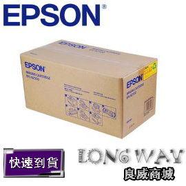 EPSON S051091 原廠三合一碳粉匣 ( 適用 EPL-N2500 )
