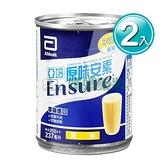 亞培 原味安素均衡營養配方 237ml*24入/箱 (2箱)【媽媽藥妝】