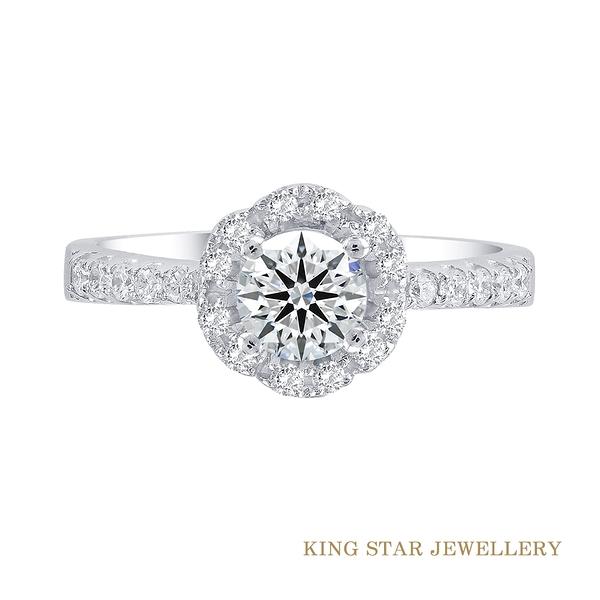 典雅50分天然鑽石14K金戒指 King Star海辰國際珠寶 求婚戒 八心八箭