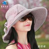 可折疊防曬遮陽帽 女夏韓版戶外防紫外線太陽帽時尚出游沙灘帽 BT4575【旅行者】